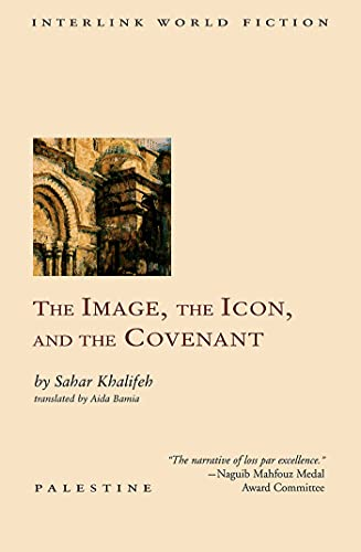9781566566995: The Image, the Icon, and the Covenant (Interlink World Fiction)
