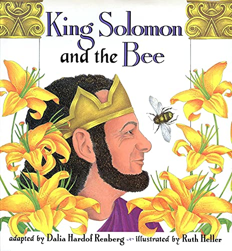 9781566568159: King Solomon and the Bee
