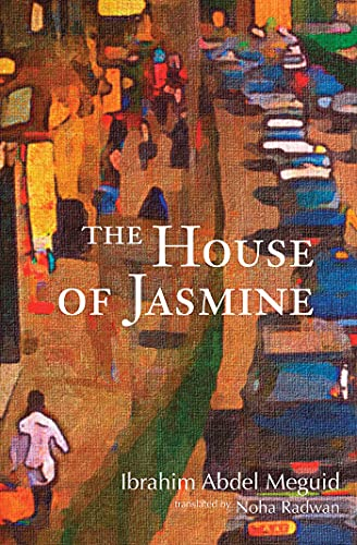 9781566568821: The House of Jasmine (Interlink World Fiction)