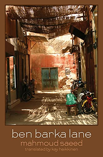 Ben Barka Lane: Mahmoud Saeed