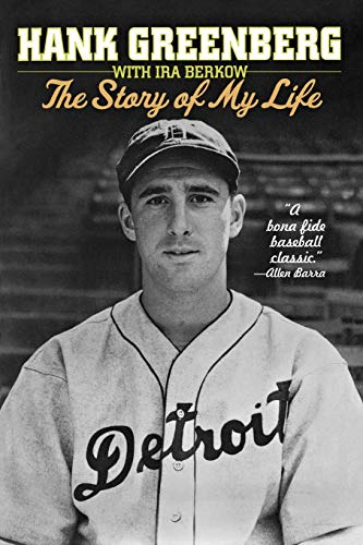 9781566638371: Hank Greenberg: The Story of My Life