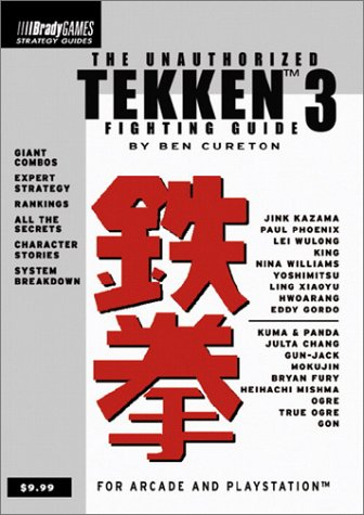 9781566867931: Official Tekken 3 Strategy Guide (Official Strategy Guides)