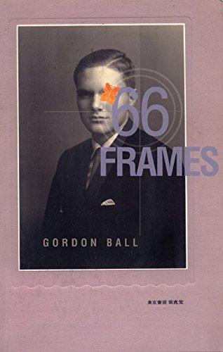66 Frames: Ball, Gordon