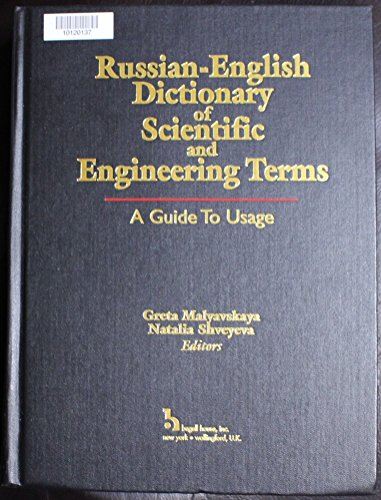RussianEnglish dictionary of Scientific and Engineering terms: A Guide to Usage ucenennyj tovar (...