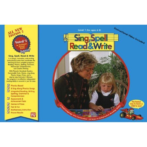 LEVEL 1 HOME KIT, SECOND EDITION, SING SPELL READ AND WRITE: MODERN CURRICULUM PRESS