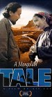 9781567301427: A Mongolian Tale [VHS]