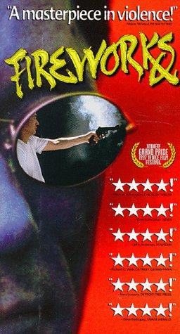 9781567301588: Fireworks [VHS]
