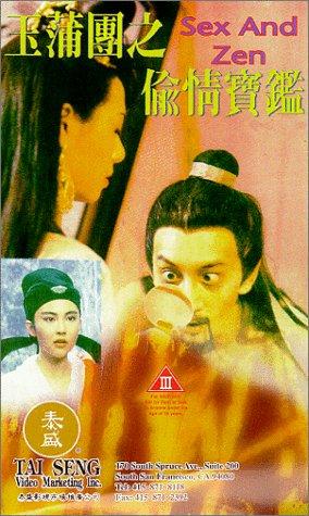 9781567301762: Sex and Zen [VHS]