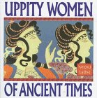 Uppity Women of Ancient Times: Leon, Vicki