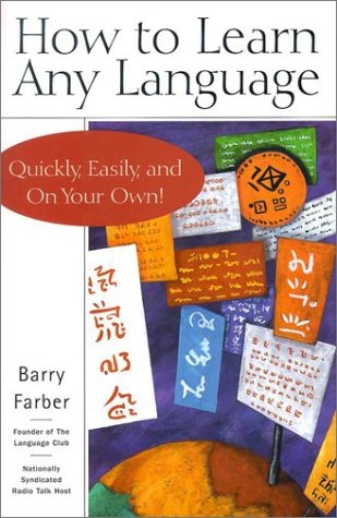 9781567315431: How to Learn Any Language