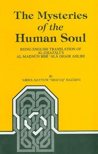 9781567443431: Mysteries of the Human Soul
