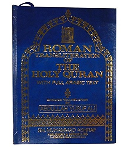 9781567443714: The Holy Quran: Transliteration in Roman Script with Arabic Text and English Translation(Color of the book may vary)