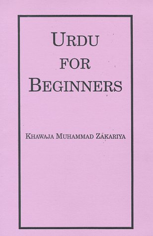 9781567444483: Urdu for Beginners (Unknown-Desc)