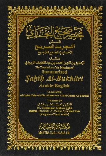 9781567445190: The Translation of the Meanings of Summarized Sahih Al-Bukhari: Arabic-English (English, Arabic and Arabic Edition)