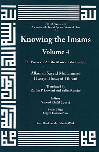 9781567445572: Knowing the Imams Volume 4: The Virtues of Ali