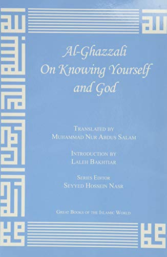 9781567446814: Al-ghazzali on Knowing Yourself and God