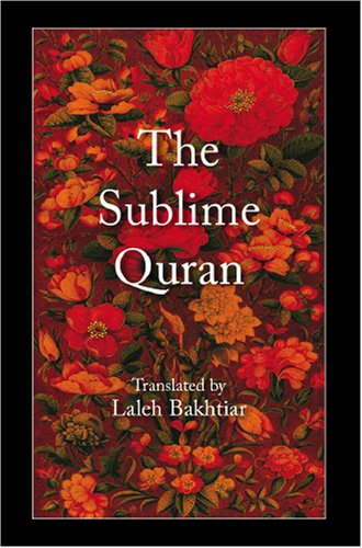 9781567447507: The Sublime Quran