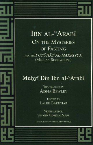 Ibn al-Arabi On the Mysteries of Fasting