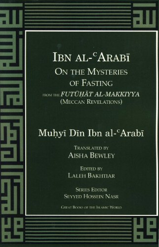 9781567447774: Ibn al-Arabi On the Mysteries of Fasting