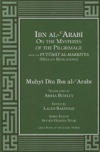 9781567447811: Ibn al-Arabi On the Mysteries of the Pilgrimage