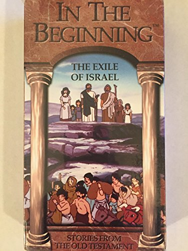 9781568143965: The Exile of Israel [VHS]
