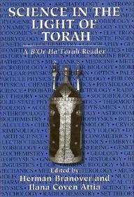 9781568210346: Science in the Light of Torah: A B'or Ha'Torah Reader