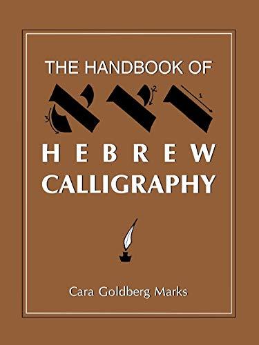 9781568216317: The Handbook of Hebrew Calligraphy