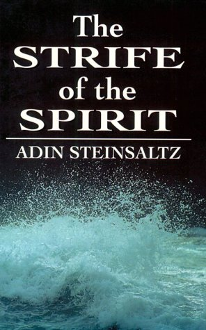 9781568219813: The Strife of the Spirit