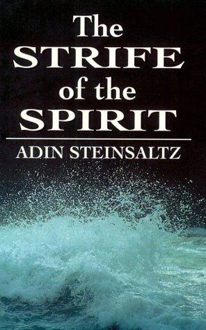 9781568219813: The Strife of the Spirit