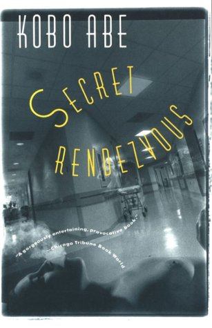 9781568360034: Secret Rendezvous