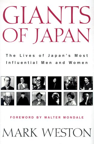 9781568362861: Giants of Japan: The Lives of Japan's Greatest Men and Women
