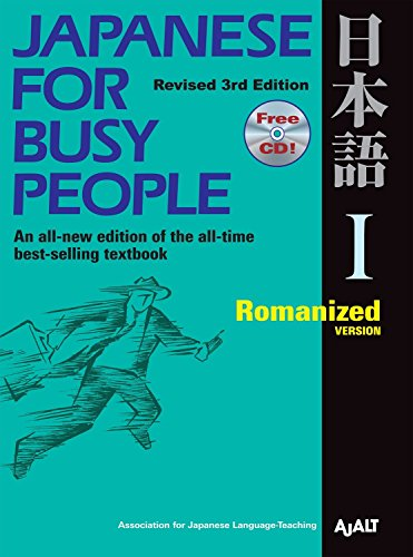 9781568363844: Japanese For Busy People 1: Romanized Version