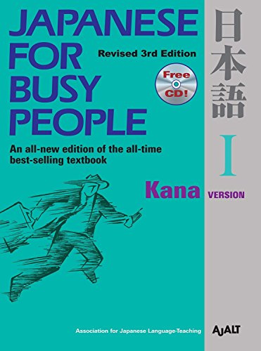 9781568363851: Japanese for Busy People I: Kana Version (Japanese for Busy People Series)