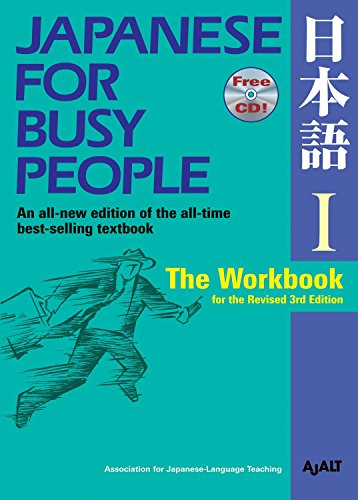 Japanese for Busy People I: The Workbook for the Revised 3rd Edition: Ajalt