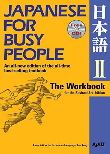 9781568364025: Japanese for Busy People II: The Workbook for the Revised 3rd Edition (Japanese for Busy People Series)