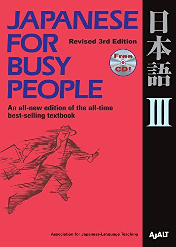 9781568364032: Japanese for Busy People III