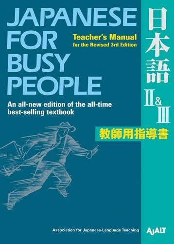 9781568364056: Japanese for Busy People: Teacher's Manual: Volume II & III