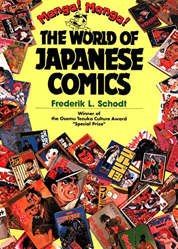 9781568364766: Manga! Manga!: The World Of Japanese Comics: The World of Japanese Comics