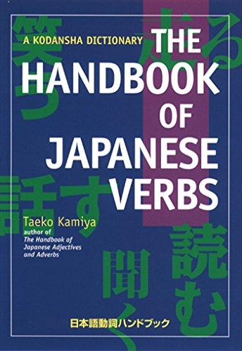 9781568364841: The Handbook of Japanese Verbs (Kodansha Dictionary)