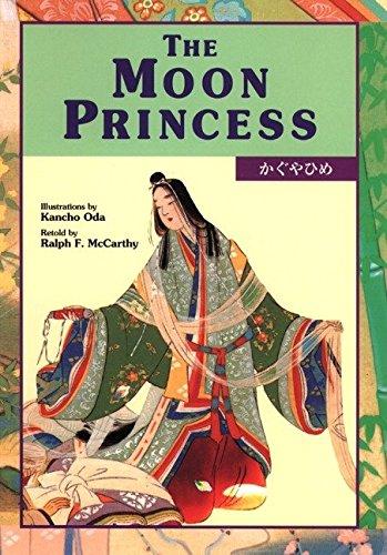 9781568365275: The Moon Princess (Kodansha's Children's Bilingual Classics)