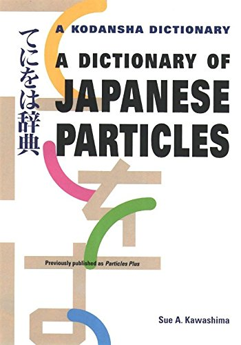 9781568365428: A Dictionary of Japanese Particles