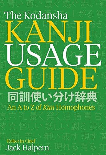 9781568365596: The Kodansha Kanji Usage Guide: An A to Z of Kun Homophones
