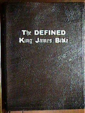 9781568480206: The Defined King James Bible