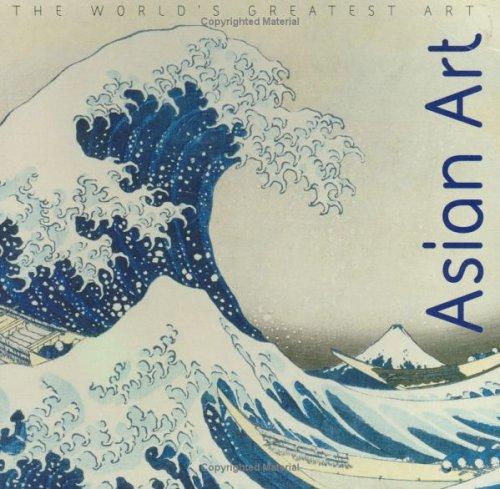 9781568525556: Asian Art