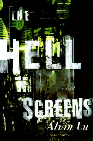 The Hell Screens: Alvin Lu