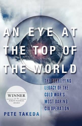 9781568583587: An Eye at the Top of the World