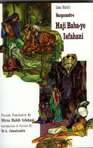 9781568590424: Sargozasht-E Haji Baba-Ye Isfahani (Bibliotheca Iranica: Persian Language Publications Series)