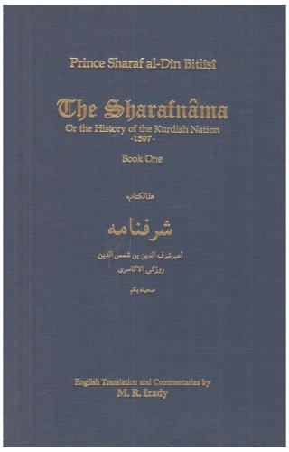 9781568590745: The Sharafnama: or the History of the Kurdish Nation, 1597