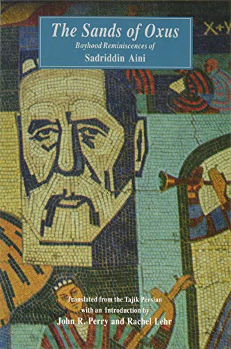 9781568590783: The Sands of Oxus: Boyhood Reminiscences of Sadriddin Aini (Bibliotheca Iranica: Literature Series)