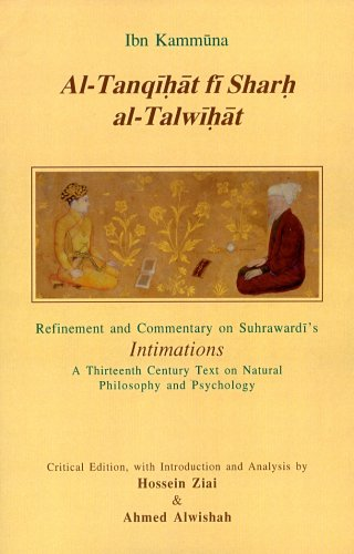 9781568591063: Al-Tanqihat Fi Sarh Al-Talwihat: Refinement and Commentary on Suhrawardi's Intimations (Bibliotheca Iranica) (Arabic Edition)